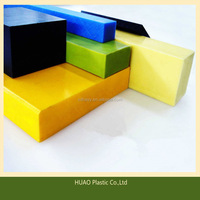 HDPE plastic UHMWPE UPE PE1000 polyethylene custom made sheet/board/part with strong impact resistance factory wholesale