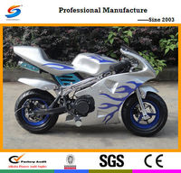 Hot Sell four wheel bike for adults and Pocket Bike PB001