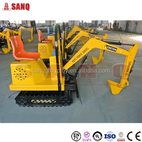 Amusement Park Ride Equipment Kids Ride On Toy Excavator