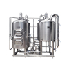 500l Micro Brewing Brewery Equipment Beer Making Machine