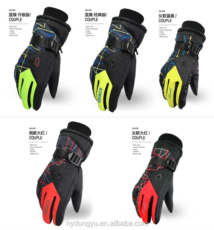 unisex outdoors skiing cycling gloves/men and women north w35 d fleeced thermal cylcing gloves/ thermal cycling gloves