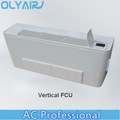 OlyAir Ceiling floor type floor standing fan coil unit, Ultra thin Vertical exposed terminal fan coil unit