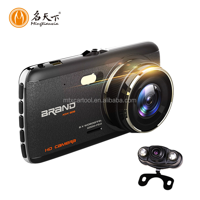 4.3inch Full HD Car DVR Dash Cam with 170 Degree Wide Angle Lens Rear View Camera
