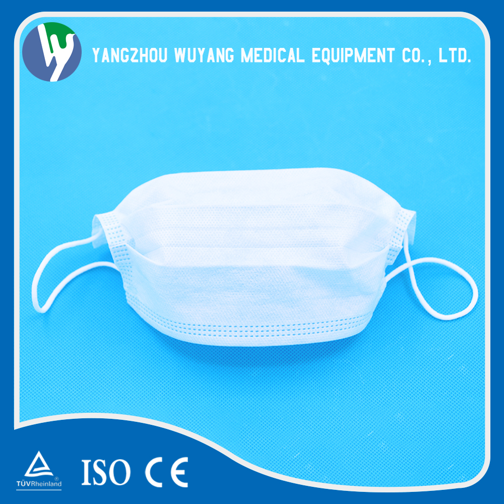 Highly absorbent consumable surgical face mask