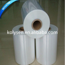 15 Mic Center Folded Polyolefin POF Shrink Film