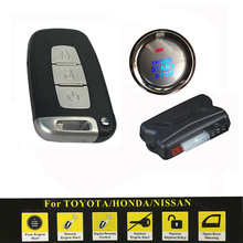 PKE passive keyless entry system remote engine start stop car alarm security system