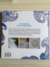 Wholesale Adult Coloring Books,Good Quality Secret Garden Coloring Book Zen,New Design Secret Garden For Children's Gifts