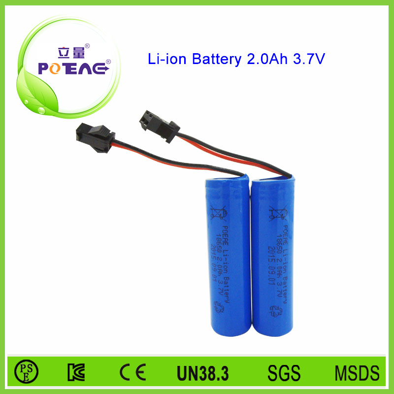 China supplier 2000mah 3.7V 18650 li-ion battery