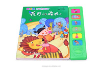 alphabet learning panel kids preschool learning toy