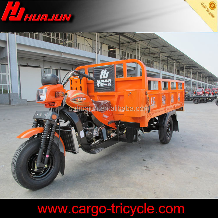 new three wheel motorcycle/3 wheel motorcycle chopper/commercial tricycle