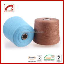 stock service MOQ 1kg 100% lamb wool yarn favorable than lambs wool yarn suppliers uk