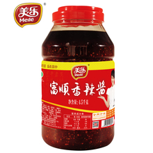 Chinese Seasoning Sauce,Chili Dipping Sauce