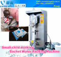 2018 small plastic bag water packaging machine