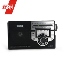 Wireless Short Wave Radio Popular Portable Radio Am Fm Usb Sd, Full Form Of Fm Radio From Yiwu