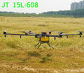 15L Agricultural spraying drone for fruit tree spraying use