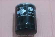 Good quality oil filter for BMW/BENZ W126 124