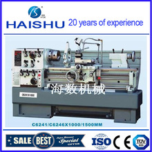 engine small lathe new chinese lathe small cnc lathe for sale