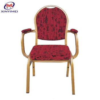 high quality french aluminum armchairs made in China