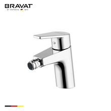 Modern solid brass chromed water filter faucet bidet faucet F35299C-1