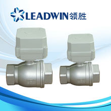 motorized ball valves stainless
