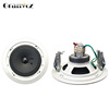 Good Quality Steel 100V 5w multiroom speaker ceiling