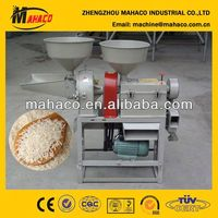 MHC Brand rice milling machine price with CE