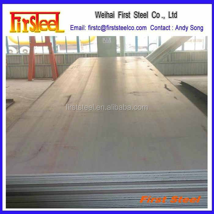Factory supply Prime quality mn13 steel plate