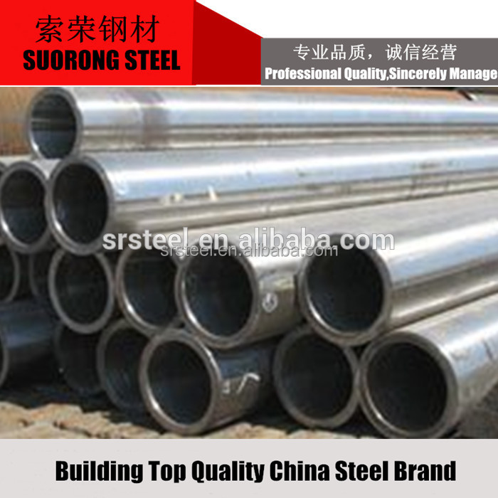 DIN ST33 seamless carbon steel pipe