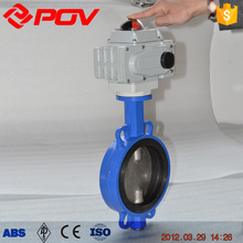 low price butterfly proportional valve for water