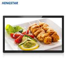 32 inch Industrial Big Size Screen Android 10 points Interactive Quad Core Tablet Touch Screen PC