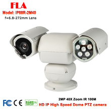 2mp Heavy Load PTZ Security IP CCTV Camera 1920 X 1080 40X ZOOM ONVIF For grasslands farm Protection