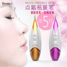 China mini skin care beauty instrument spot removal plasma pen