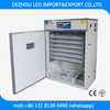 /product-detail/best-price-automatic-poultry-egg-incubator-for-1056-chicken-eggs-60027463818.html