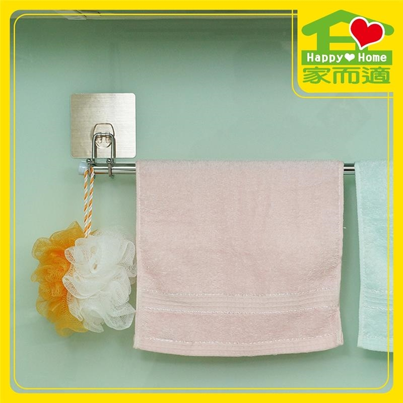 Self adhesive made in Taiwan wholesale type toilet towel bar