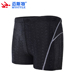 swimming trunk best quality swimwear for men