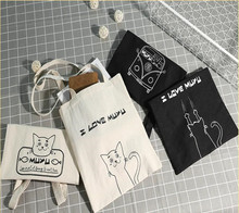 Daily carry all cotton canvas tote bag tote shopping bag made in china