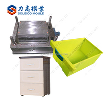 Wholesale From China Plastic Injection Closet Cabinet Mold Plastic Drawer Injection Molding