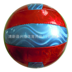 Metal amd laser leather volleyball