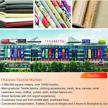 No.1 China textile agent in Keqiao with 2% low commission and good one step service