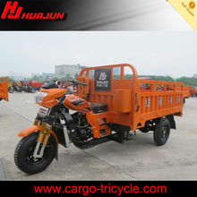 moto tricycle/utility tricycle/electric motor tricycle