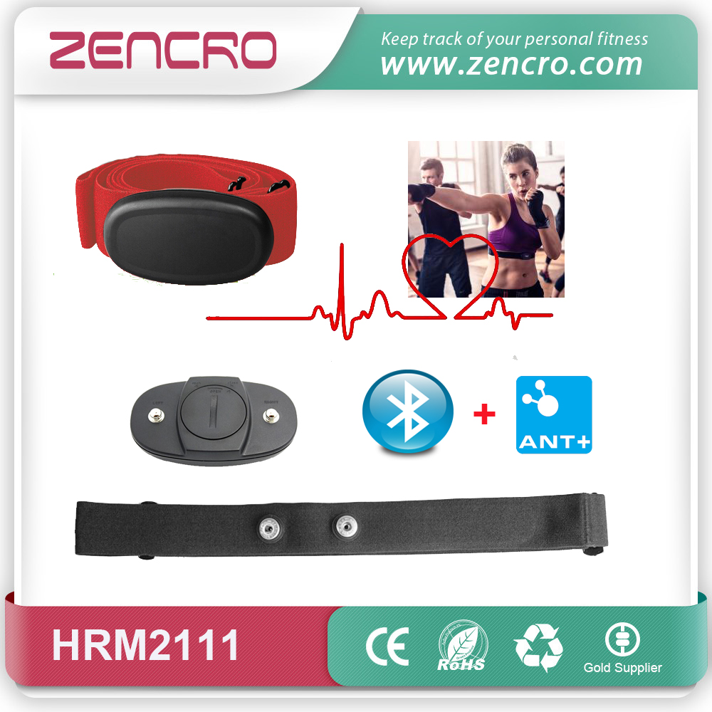 China supplier real time heart rate sensor health care personal bluetooth ANT+ 2 in 1 heart rate monitor
