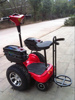 CE 500W off-road four wheel cheap golf cart