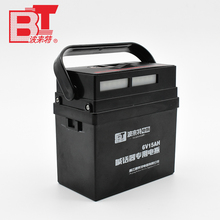 Bolaite Wholesale Lithium Outdoor 12V 5Ah Home Alarm Battery