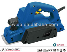 600W 82mm planing width electric wood planer-EP600