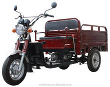 Cargo Use 110cc 50CC hot sell cargo Tricycle