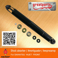 High quality front absorber shock for DAIHATSU HIJET 4852087502 4852087503
