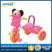 baby-tricycles-toys-car.jpg_220x220.jpg