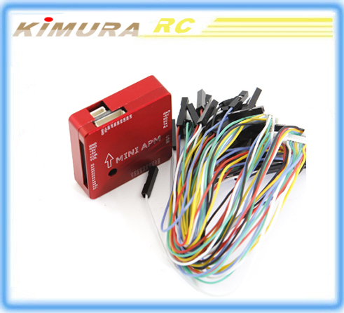 RC multicopter airplane helicopter drone APM 2.6 upgrade flight controler with Metal cover