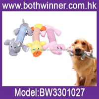 Pig shaped pet toy ,H0T205 floppy dog plush toys for sale