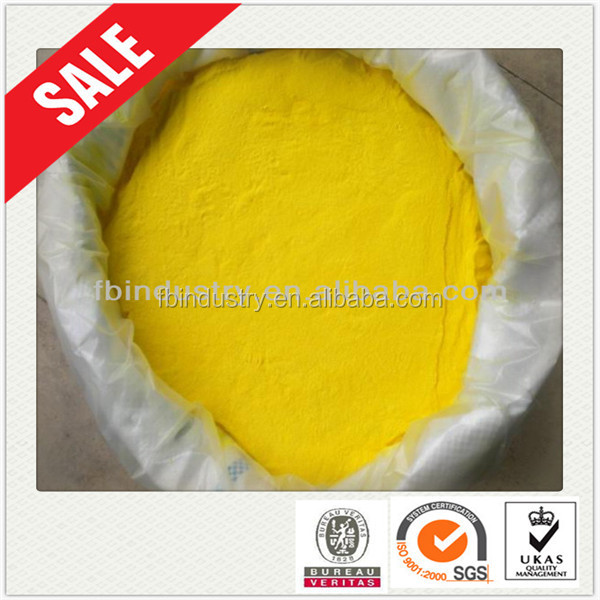 Professional Supply api standard powder pac of fluid loss agent for oil drilling